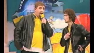 КВН Высшая лига (2001) 1/2 - БГУ - Приветствие