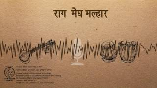 Rag Megh Malhar / राग मेघ मल्हार