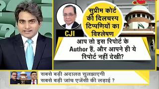 Watch DNA with Sudhir Chaudhary, 16th November 2018