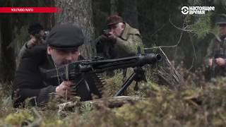 """Кто такие """"лесные братья"""", и почему из-за них развязалась война на странице фейсбука МИД России"""