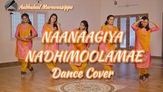 NAANAAGIYA NADHIMOOLAMAE DANCE COVER | VISHWAROOPAM | KAMAL HAASAN | AADHALAAL MARUVAASIPPU