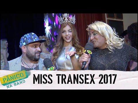 Частное мобильное секс видео из города Киров (Кировская