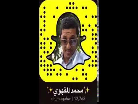 سناباتي 74 – مفاهيم خاطئة عن الطب النفسي – د.محمدالمقهوي