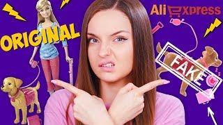 СОБАКА Барби КАКАЕТ😰ДОРОГО vs ДЕШЕВО! Сравнение ПОДДЕЛКИ Aliexpress и Barbie Potty Training Taffy