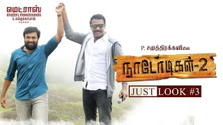 Naadodigal 2 - Just Look 3 | Sasikumar | P. Samuthirakani | Madras Enterprises