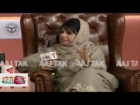 कश्मीर के समाधान के लिए किसी भी पार्टी से हाथ मिलाने को तैयार: Mehbooba Mufti