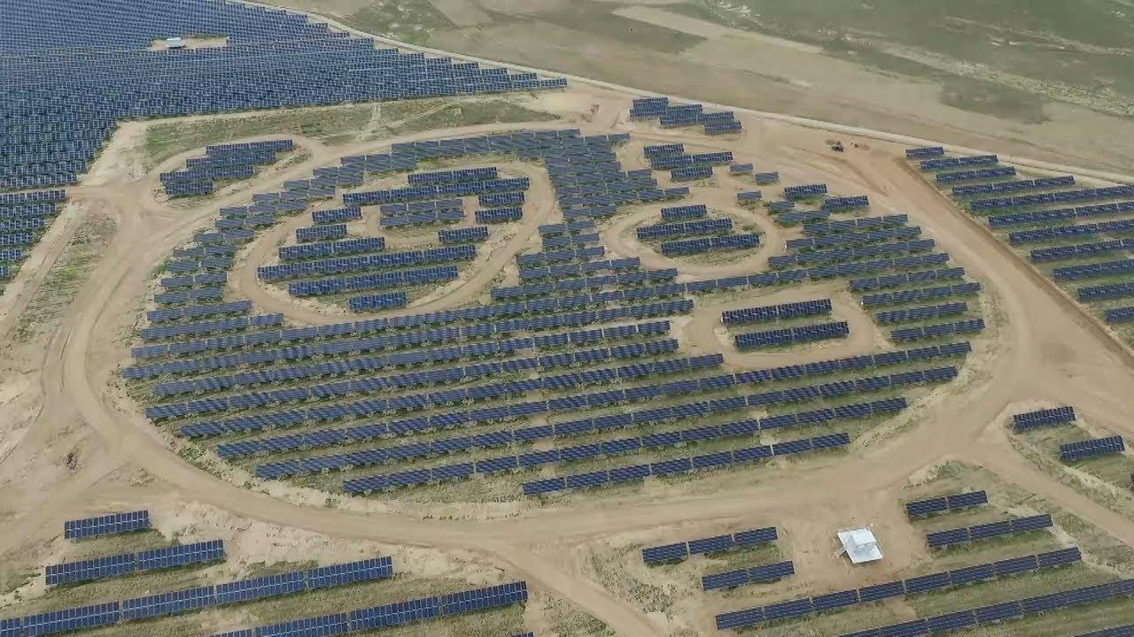 China S Panda Shaped Solar Plant Begins Trial Operation
