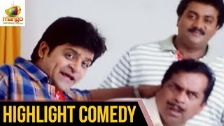 South Indian Best Comedy Videos | Brahmanandam | Ali | Sunil | Mawali The Play Boy Hindi Movie