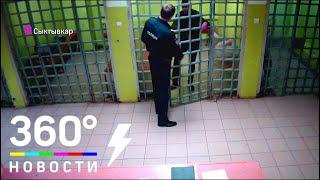Сыктывкарского полицейского будут судить за рукоприкладство