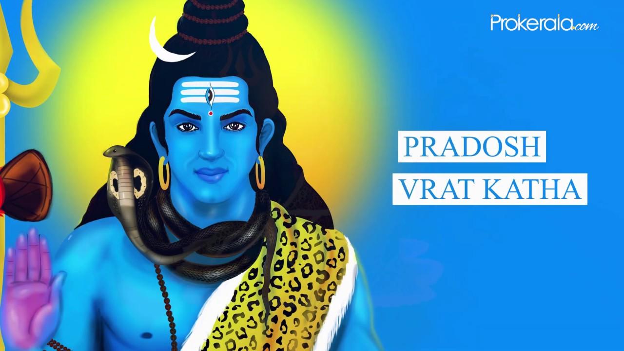 Pradosh Vrat 2019 | Pradosh dates September, 2019