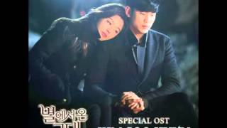 Video Kim Soo Hyun - Promise (You Who Came From The Stars Special OST) [Mp3/DL] download MP3, 3GP, MP4, WEBM, AVI, FLV Maret 2018