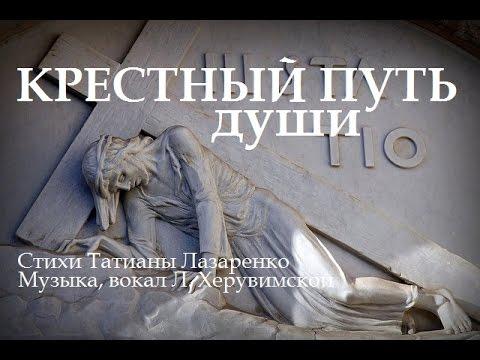 ТВ приставка STB - Армянские каналы Шант Армения ТВ Гишер