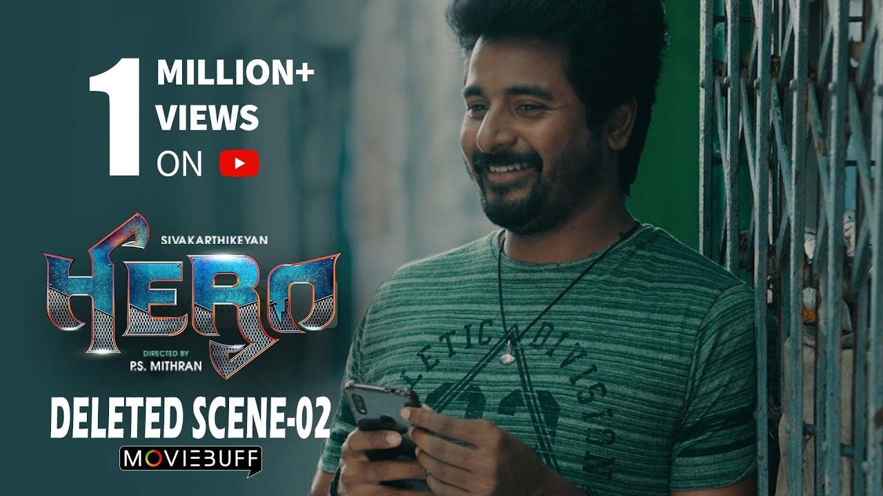 Hero - Moviebuff Deleted Scene 02 | Sivakarthikeyan, Arjun, Kalyani Priyadarshan | PS Mithran