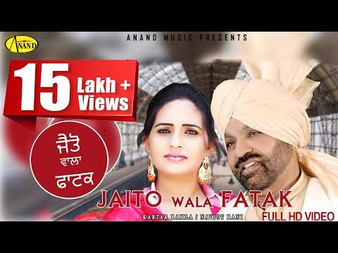 Kartar Ramla ll Navjot Rani ll Jaito Wala Fatak ll Anand Music II New Punjabi Song 2017