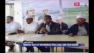 Prabowo Tak Ikuti Rekomendasi Ijtima Ulama II, GNPF Tetap Dukung - iNews Malam 13/09