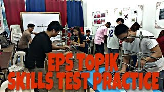 EPS TOPIK - PRACTICE SKILLS TEST (PHILIPPINES)