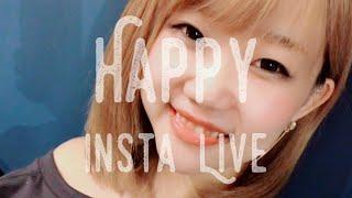 【Happyちゃん】ゆりんちゃん @Happy cafe インスタライブ 【ハッピーちゃん】 20181104