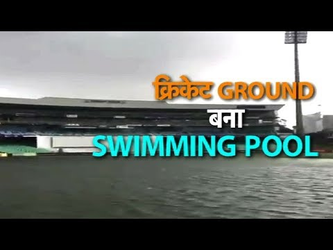 Cricket Ground or a Swimming Pool? | Sports Tak
