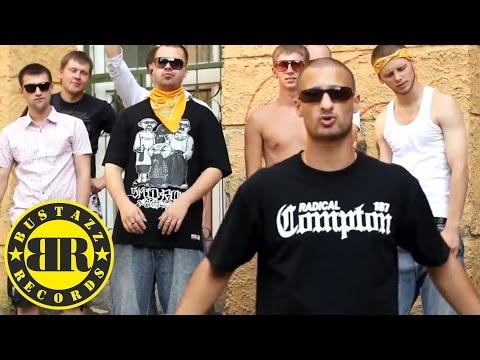 Music video 9 Грамм - 44 строчки
