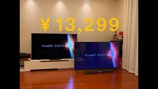 不比不知道,B级品SONY A8F OLED电视对比1/4价格的 MI小米电视【剁手风向标】