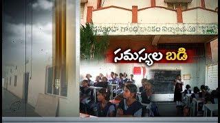 Kasturba Gandhi School at Kondapuram | A True Illustration of Official