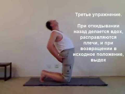 Метод похудения по смирнову