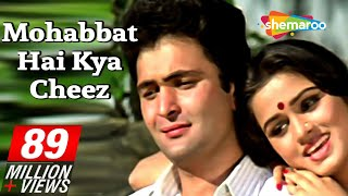 Video Mohabbat Hai Kya Cheez - Rishi Kapoor - Padmini Kolhapure - Prem Rog - Bollywood Evergreen Songs download MP3, 3GP, MP4, WEBM, AVI, FLV November 2017