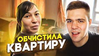 ЧЕРНЫЙ СПИСОК - ОНА ПРОСТО ВЫНОСИТ ХАТУ!!!