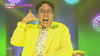 Show Champion EP.226 KIM YOUNG CHUL - RINNG RING