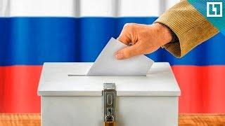 Все ли готово к выборам?