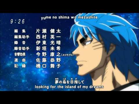 Toriko Ending 1 (Lyrics) Tv Size Full HD