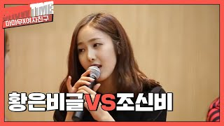 (Showtime MAMAMOOXGFRIEND EP.6) Sinb´s favorite song