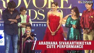 Vaayadi Petha Pulla Live - Aradhana Sivakarthikeyan Cute Performance! | Provoke Awards 3.0 2019
