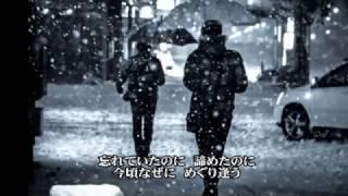 大川栄策「舞酔い雪」 Cover:橘のぼる.