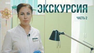 видео Медицинские анализы в Москве