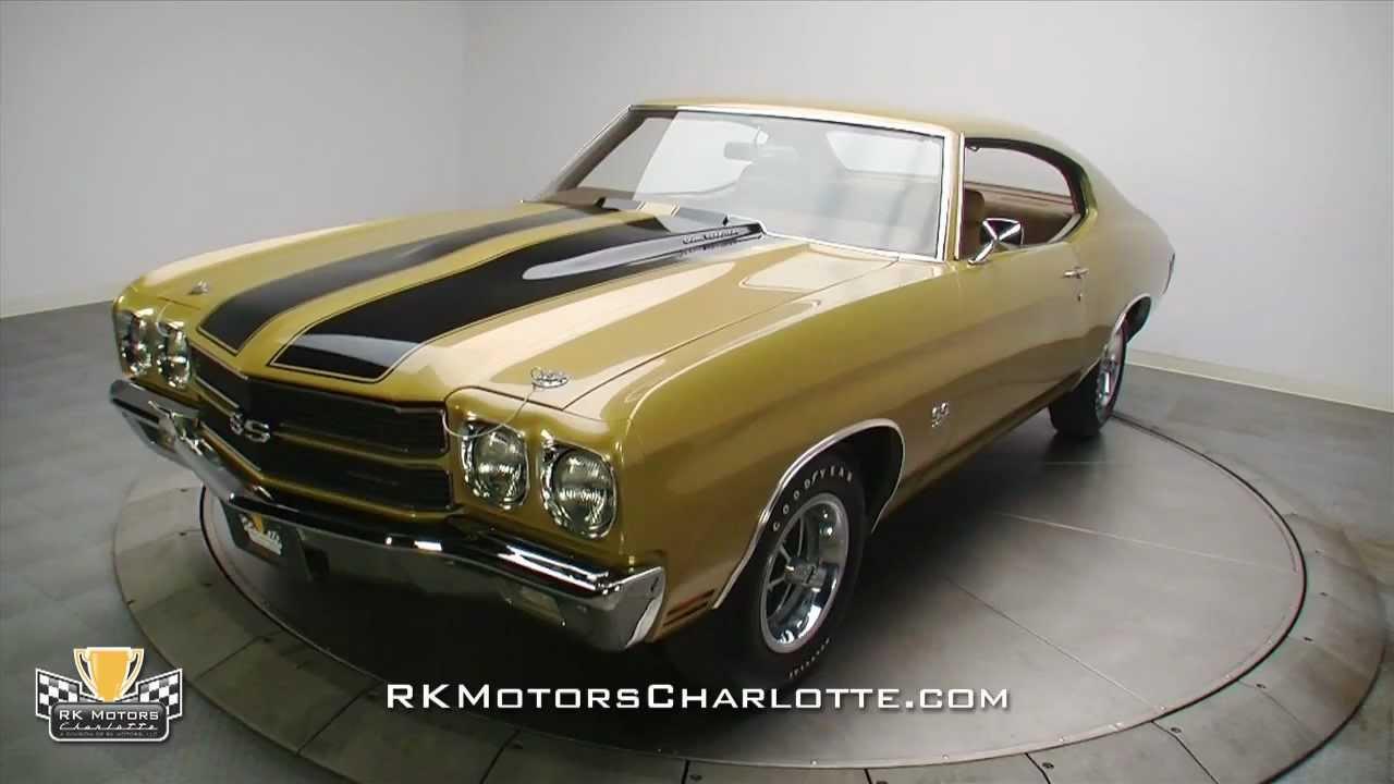 132858 1970 Chevrolet Chevelle Super Sport Youtube