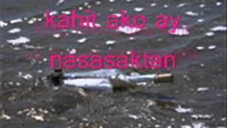Rey Valera -- Walang Kapalit with lyrics