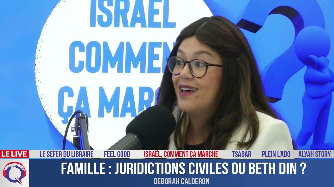 Famille : juridictions civiles ou Beth Din ? - ccm#441