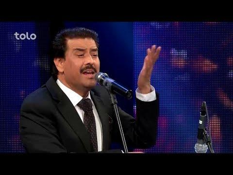 Saida Gul Maina  Tapi  Afghan Star S12  Grand Finale