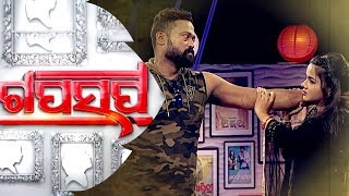 Gaap Saap Ep 520 | 31 Mar 2019 | Candid Chat with Shibani Gananatya Actors