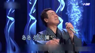 五木ひろし - 細雪