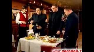 Видео прикол  В ресторане(В смысле культуры застолья мы без сомнения