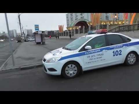 Масленников 77-3792 и Печурин 77-3835 не знают регламент. ГИБДД ЮЗАО.