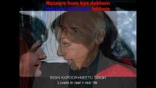 tere chehre se nazar nahin hatati-Duet instrumental;Film:Kabhi Kabhi
