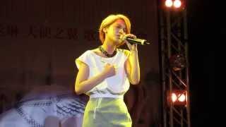 楊丞琳天使之翼歌迷見面會 2013.10.06 - 勇敢很好