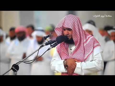 Surah Al Baqara By Shk Salman Al Utaybi