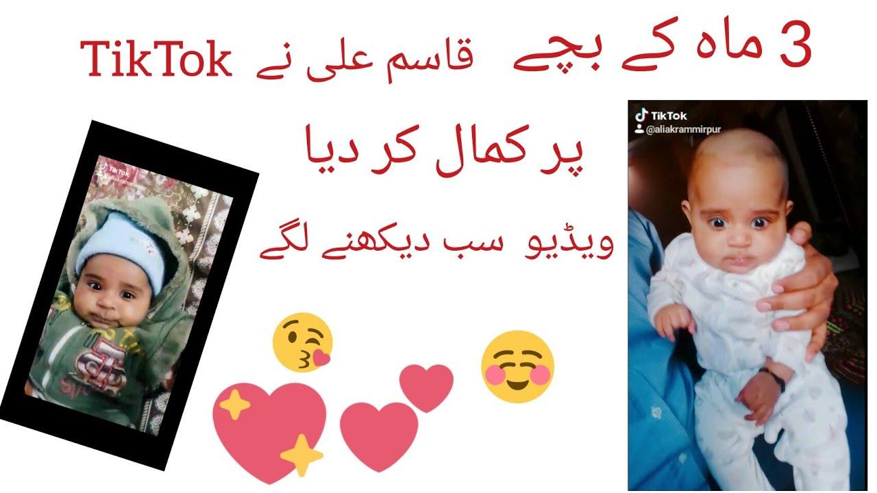 Download qasim ali son of Ali Akram Mirpur TikTok video