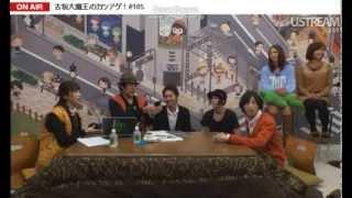 銀河英雄伝説 第四章 前篇 激突前夜』 2013年11月29日(金)~12月2日(...