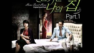 Monday Kiz Home Sweet Home OST Part 1