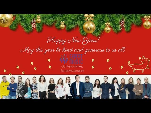 Nowy Rok i Boże Narodzenie z muzyką ExpertMusic